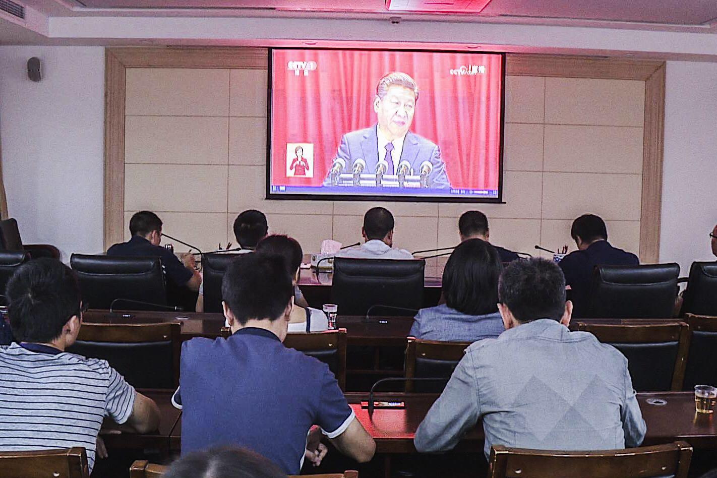 晋安区政府办组织收看党的十九大开幕式