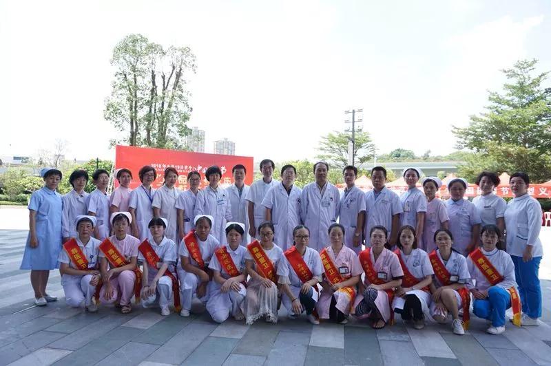 晋安举办大型活动庆祝中国医师节到来
