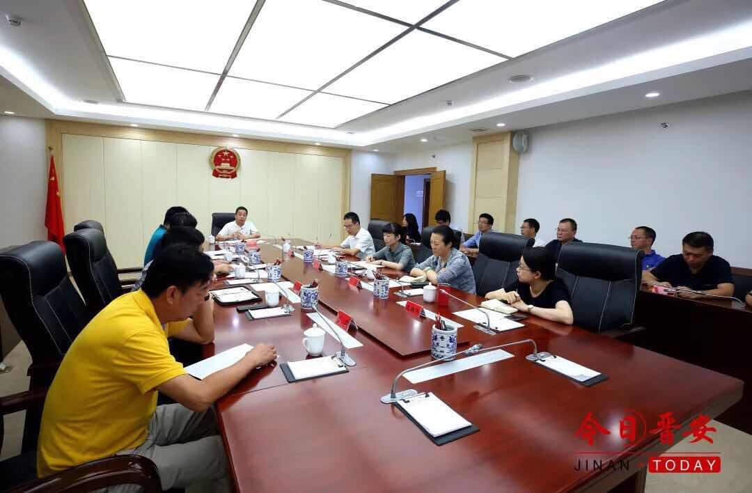 晋安区举办全区政府系统数字经济专题学习讲座活动