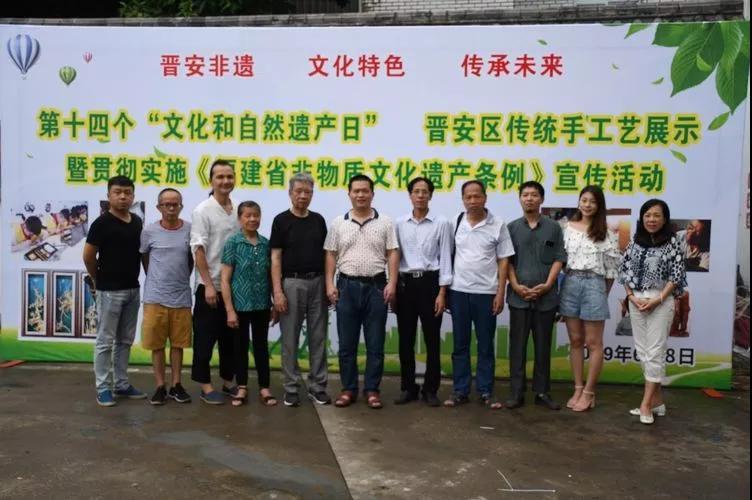 晋安区举办传统手工艺展示宣传活动