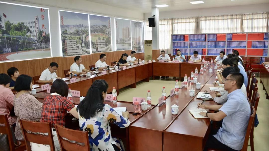 林涛代区长在晋安区校(园)长代表座谈会上对教育工作提出新要求