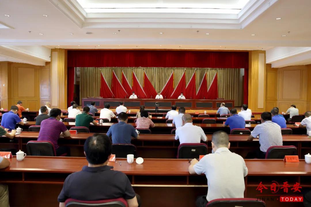晋安区召开形式主义、官僚主义典型案例警示教育大会