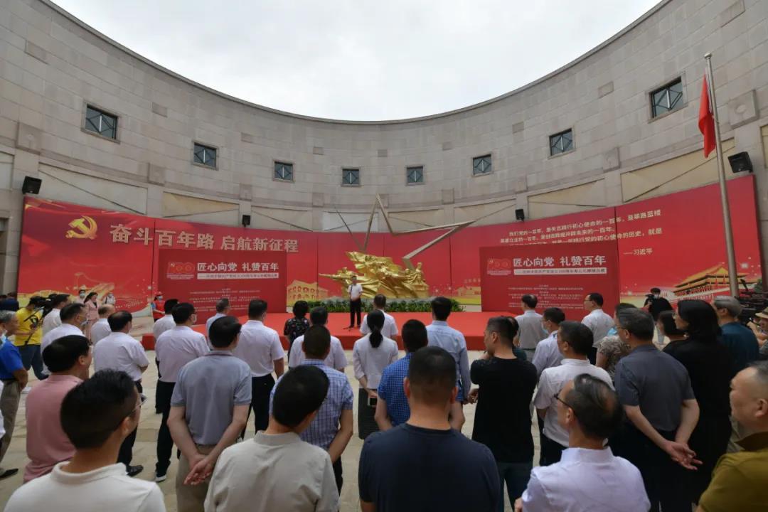 """""""匠心向党 礼赞百年""""庆祝中国共产党成立100周年寿山石雕精品展盛大开幕"""